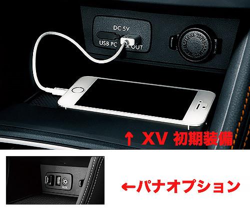 iPhone充電用にカーチャージャを買う:Spigen F27QC