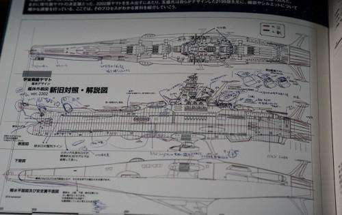 Yamato2202_1