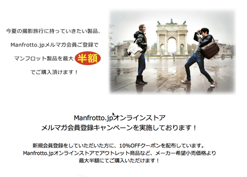 Manfrotto_store_01