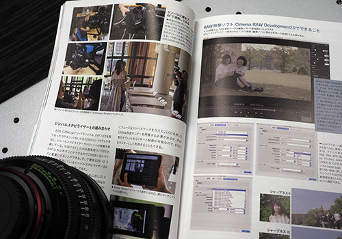 Videographer_3