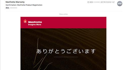 Gitzo_certified