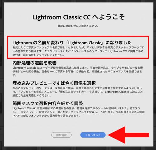 Lightroom_classic_photoshop_03
