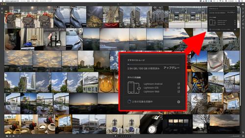Adobe_lightroom_cc_02