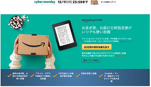 Amazon_02