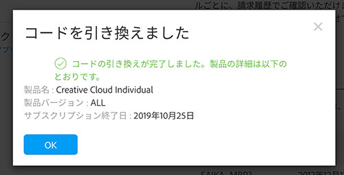 Amazon_04