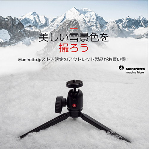 Manfrotto_snow_01