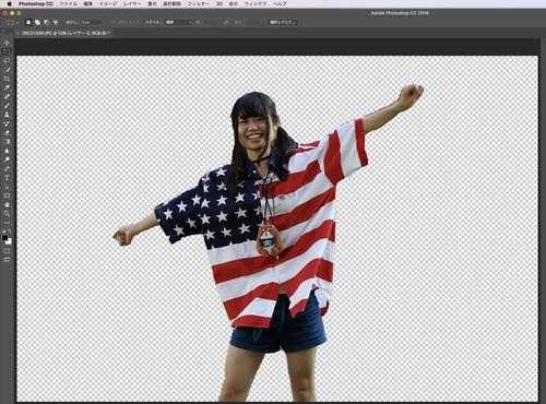 Photoshop_cc__02