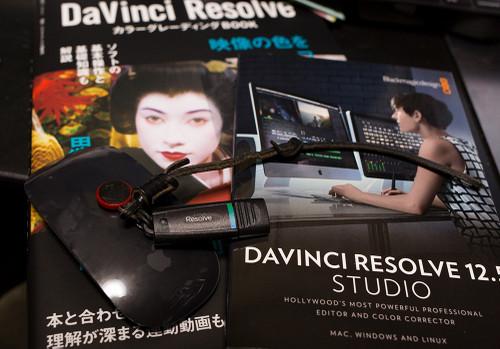 Davinci_resolve_04