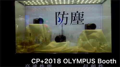 オリンパスブースの透過型液晶展示:CP+2018 気になったモノ 6