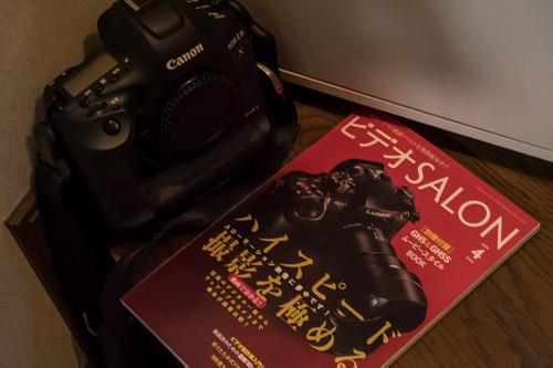 ビデオSALON 4月号「ハイスピード撮影を極める」