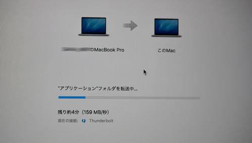 Macbook_pro_2017_05