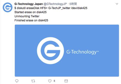 G-Technology Japan ツイッターアカウント閉鎖
