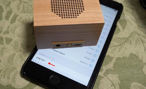 Cheero_danboard_speaker_06