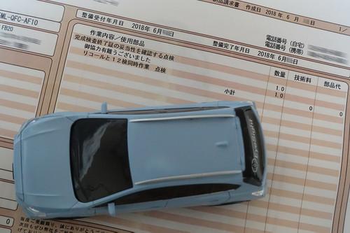 Subaru_xv_119_122