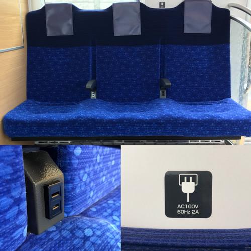 西武線S-TRAIN(40000系)のコンセント