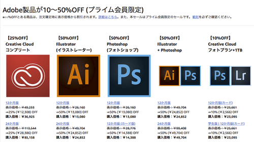 Adobe_cc_licence_01