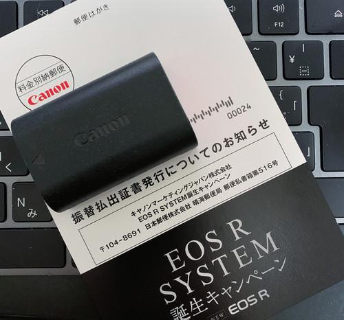 Canon_cashback