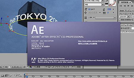 Adobeaftereffects80001