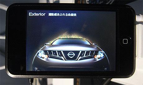 Nissan_2