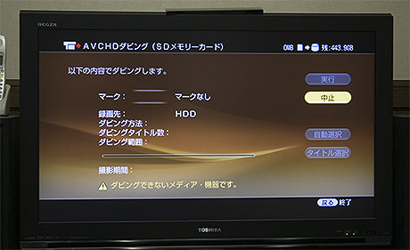 Avchd_5