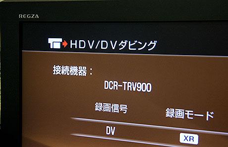Dv_03