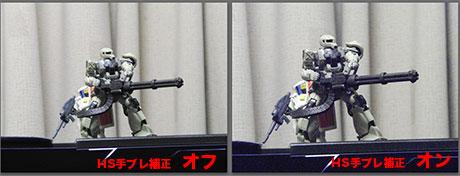 Fh20_zaku_02