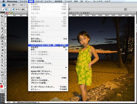 Photoshop_cs4_01