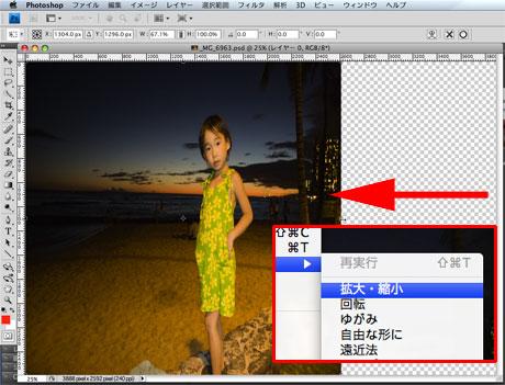 Photoshop_cs4_02