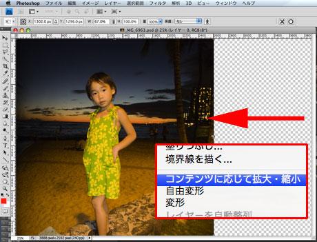 Photoshop_cs4_03