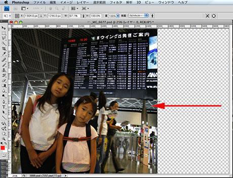 Photoshop_cs4_09