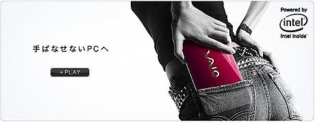 Sony4