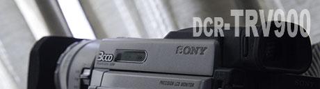Sony_trv900_01