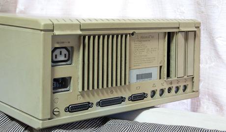 Macintosh_iici5