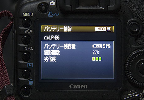 Canon_lpe6_02