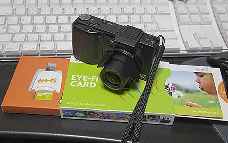 Eyeficard_08