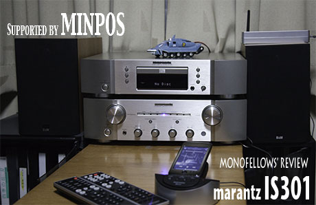Marantz_is301_1