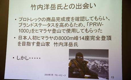 Prx2000t_05