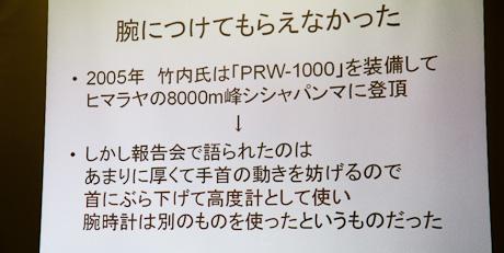 Prx2000t_06