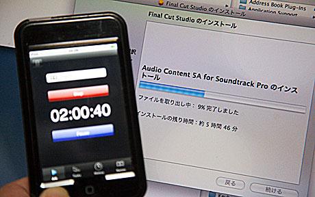Final_cut_studio_1