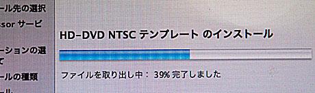 Final_cut_studio_2
