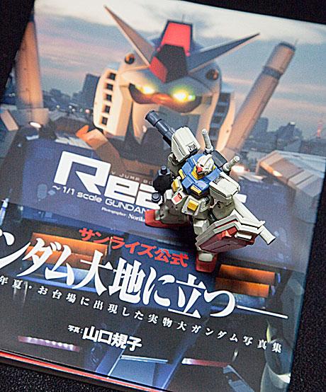 Gundam_01
