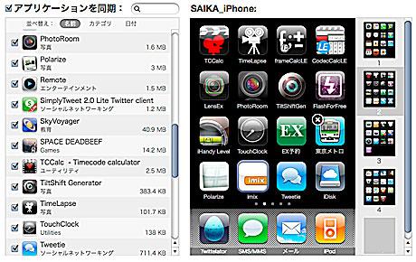Iphone_31