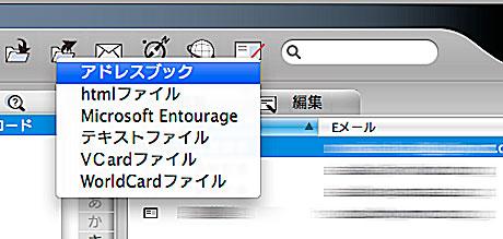 Worldcard_3