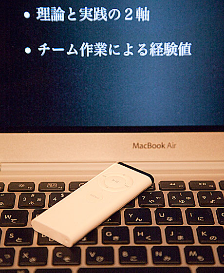 Appleremote_01