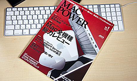 Macpower_01