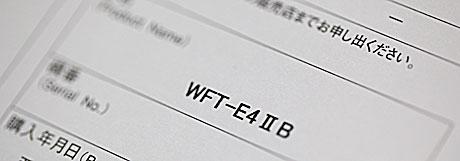 Wfte4_iib_04