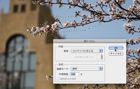 Photoshop_cs5_03