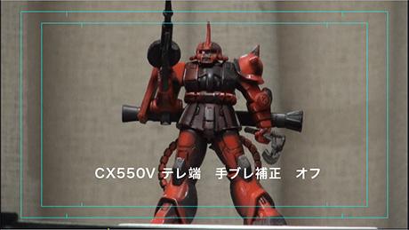 Cx550v_15