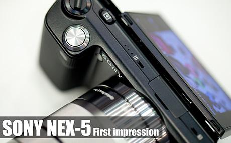 Nex5_2