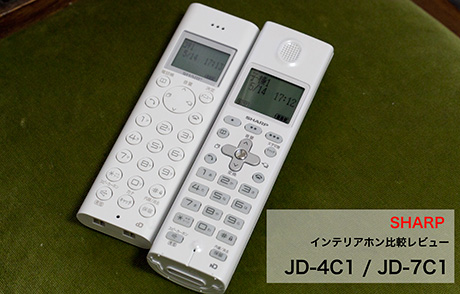 Jd4c1_7c1_10